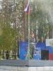 Сибирский щит-2018